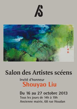 Salon d'automne des Artistes Scéens